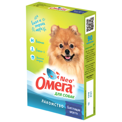Добавка в корм Омега Neo + Блестящая шерсть для собак 90 таб.