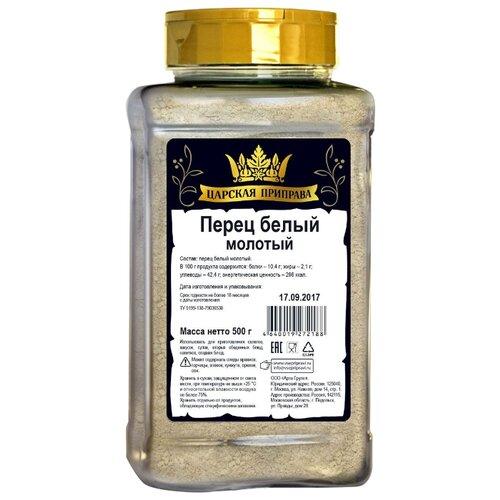 Царская приправа Перец белый молотый, 500 гСпеции, приправы и пряности<br>