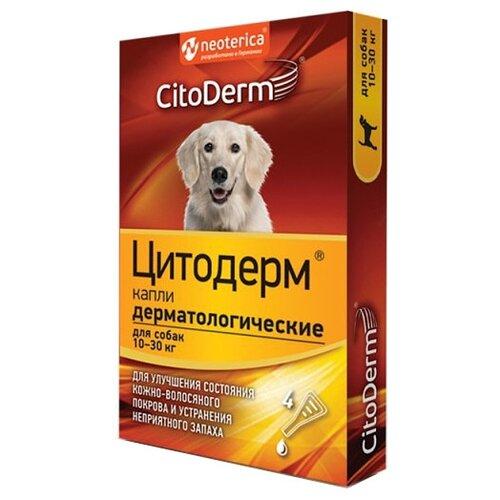 Капли CitoDerm Дерматологические для собак 10-30 кг, 3 мл х 4шт. в уп. капли relaxivet успокоительные spot on 0 5 мл х 4шт в уп