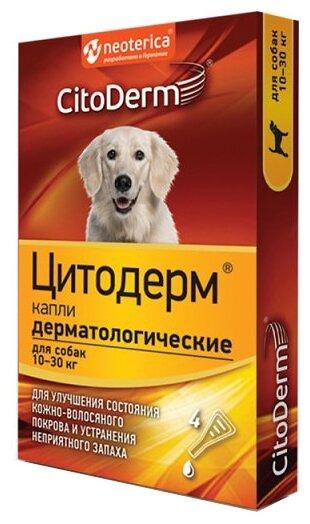 Капли CitoDerm Дерматологические для собак 10 30