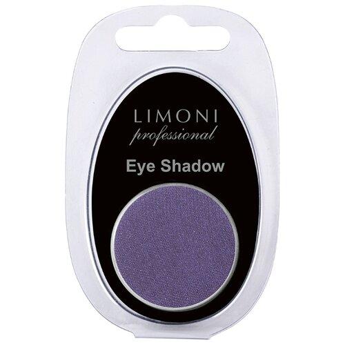 Limoni Тени для век Eye-Shadow 81 mac eye shadow тени для век brule