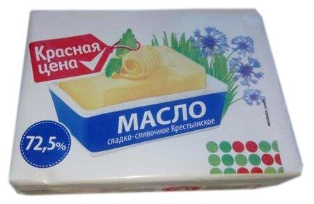 Красная цена масло сливочное крестьянское 72.5%, 180 г