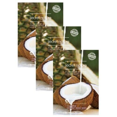 Secret Nature Питательная тканевая маска для лица с экстрактом кокоса, 25 г, 3 шт. secret nature тональная основа кушон с экстрактом календулы для макияжа тон 21