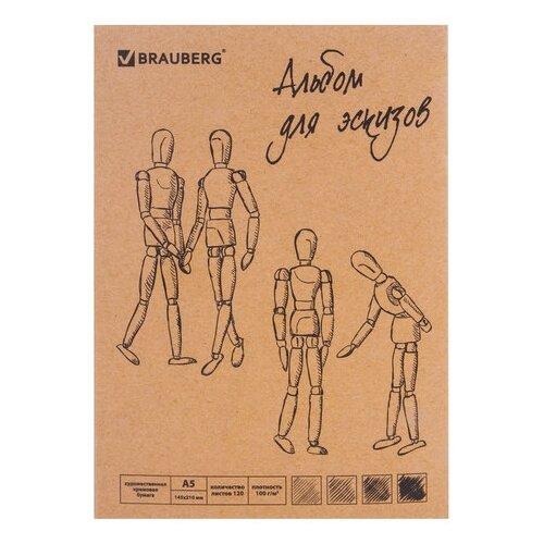 Купить Скетчбук для эскизов BRAUBERG Classic 21 х 14.8 см (A5), 100 г/м², 120 л., Альбомы для рисования