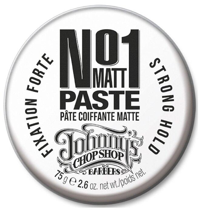 JOHNNY'S CHOP SHOP Паста №1 Matt Paste,
