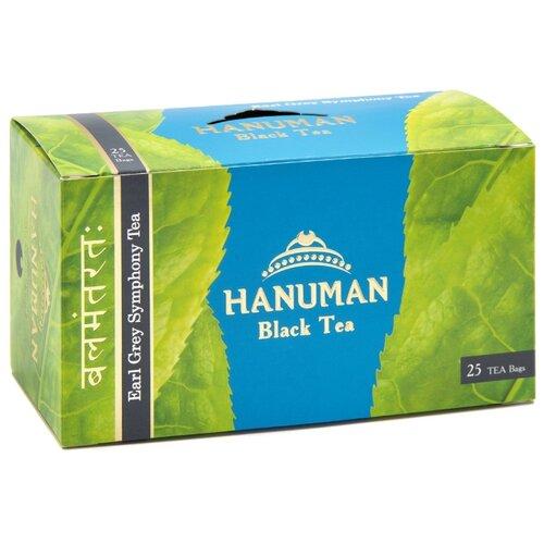 Чай черный Hanuman Earl grey symphony в пакетиках, 25 шт. twinings earl grey tea черный ароматизированный чай в пакетиках 25 шт