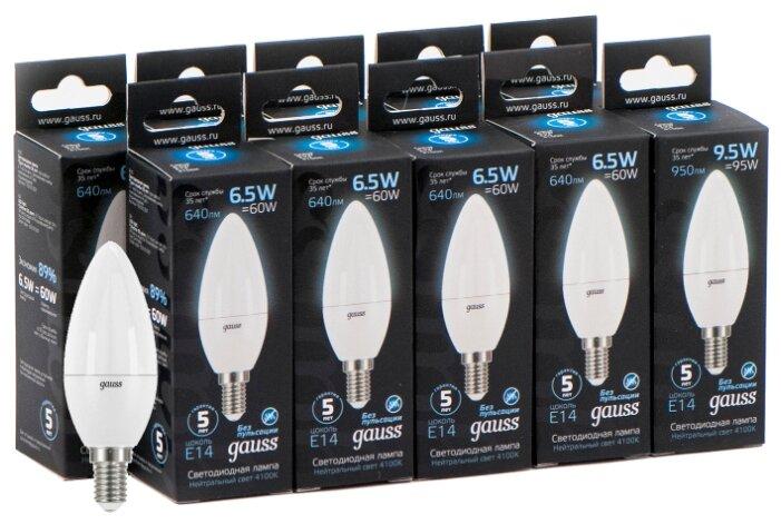 Лампа светодиодная 6.5Вт свеча 4100К белый E14 550лм 150-265В GAUSS 103101207, 1шт