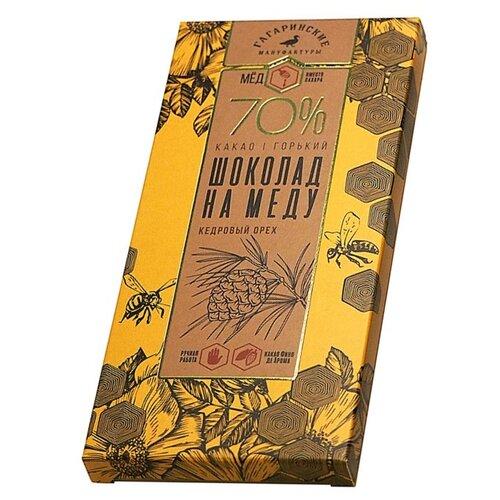 шоколад valrhona guanaja горький с кусочками какао бобов 70% какао 70 г Шоколад Гагаринские мануфактуры Премиум на меду горький 70% какао Кедровый орех, 70 г