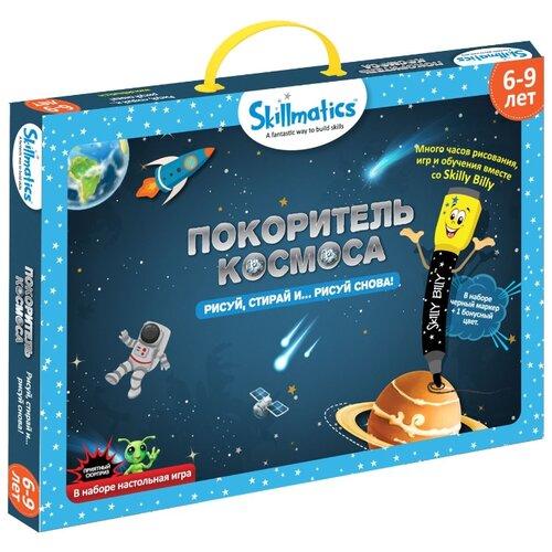 Купить Настольная игра Skillmatics Покоритель космоса, Настольные игры