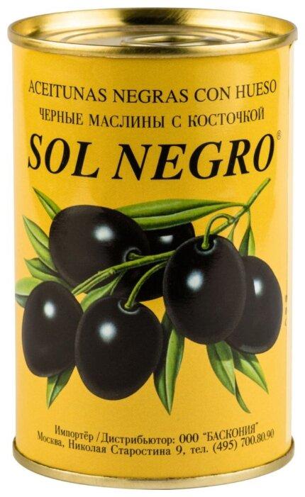 Sol negro Маслины с косточкой, жестяная банка 360 г