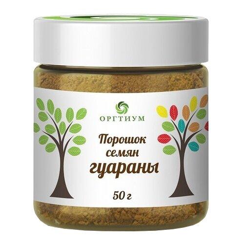 Оргтиум Порошок семян гуараны, 50 г недорого