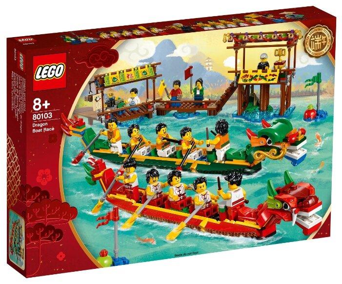 Конструктор LEGO The Dragonboat Festival 80103 Гонка на лодках-драконах