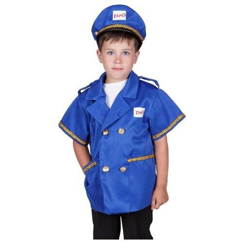 Купить Костюм ВИНИ Машинист (VI61037), синий, размер 122-128, Карнавальные костюмы