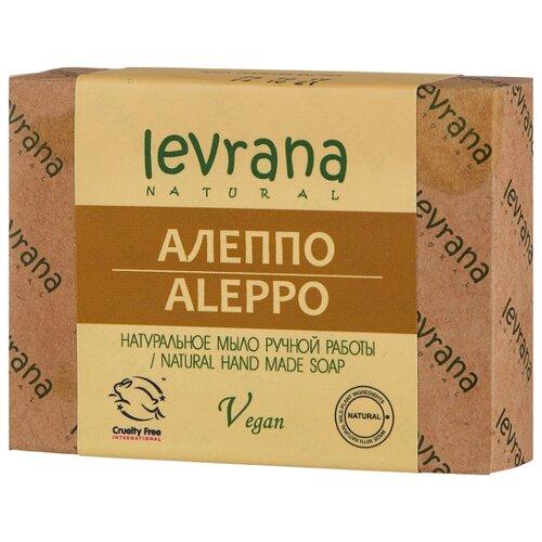 Мыло кусковое Levrana Алеппо натуральное ручной работы, 100 г levrana натуральное мыло календула 100 г