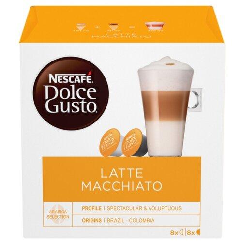 Кофе в капсулах Nescafe Dolce Gusto Latte Macchiato 8 порций (16 капс.) nescafe dolce gusto кофе о ле кофе в капсулах 16 шт