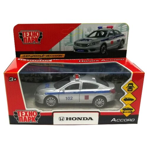 Легковой автомобиль ТЕХНОПАРК Honda Accord (ACCORD-P) 12 см серебристыйМашинки и техника<br>