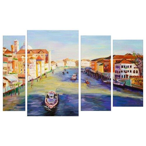 Модульная картина Картиномания Венецианские каналы 90х140 смКартины, постеры, гобелены, панно<br>