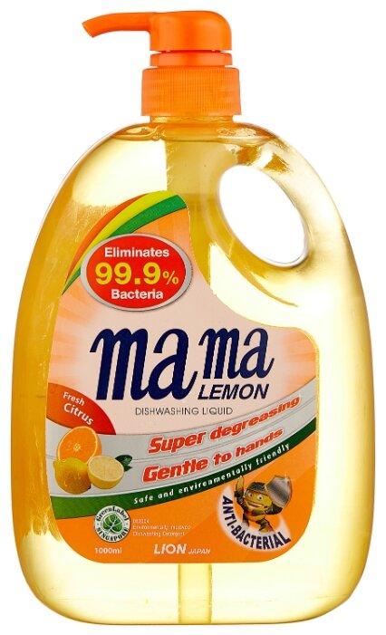 Mama Lemon Жидкость для мытья посуды Fresh citrus 1 л с дозатором