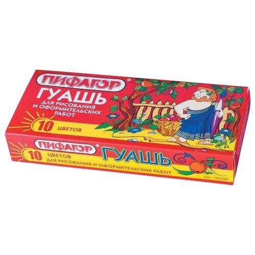 Купить Пифагор Гуашь 10 цветов х 20 мл (190289), Краски