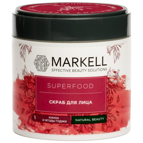 Купить Markell скраб для лица Superfood Киноа и ягоды годжи 100 мл