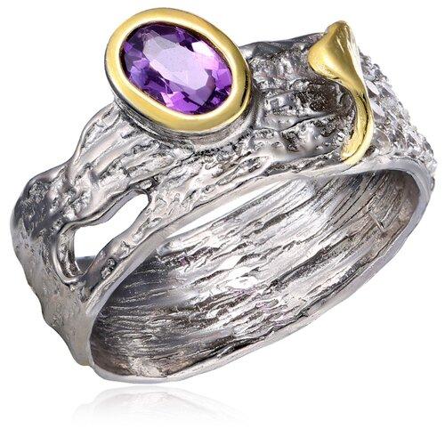 Бронницкий Ювелир Кольцо из серебра SZ5615005, размер 17 бронницкий ювелир кольцо из серебра s85610001 размер 17 5