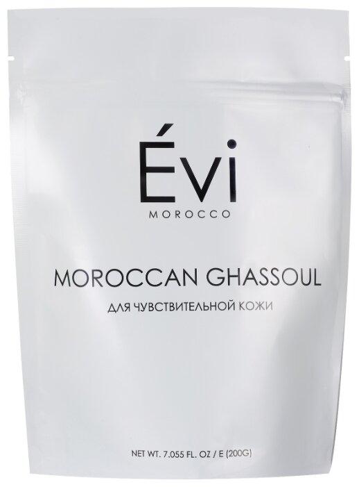 Evi Morocco марокканская глина Гассул для чувствительной