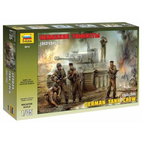Купить Сборная модель ZVEZDA Немецкие танкисты 1943-1945 г. (3614) 1:35, Сборные модели