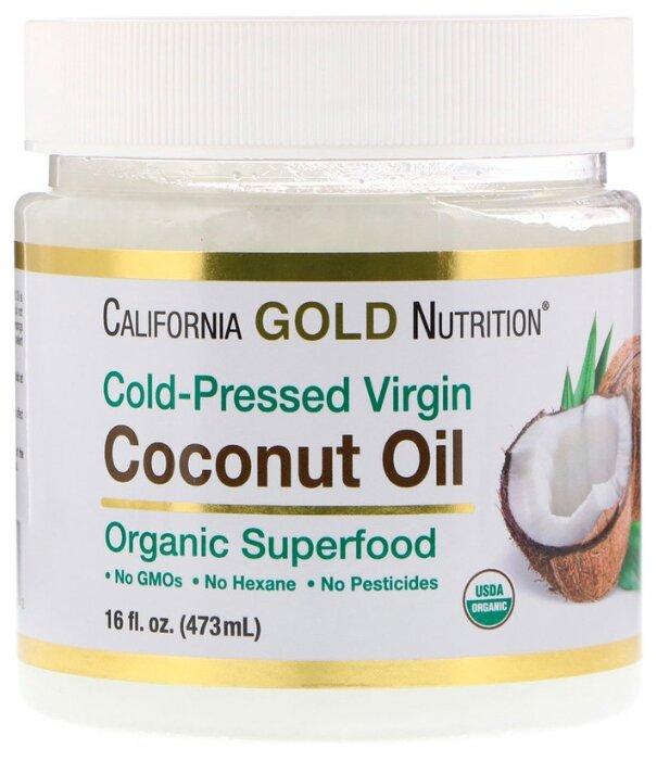 California Gold Nutrition Масло кокосовое