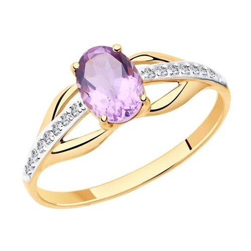 Diamant Кольцо из золота с аметистом и фианитами 51-310-00256-4, размер 18 diamant кольцо из золота с хризолитом и фианитами 51 310 00256 3 размер 18