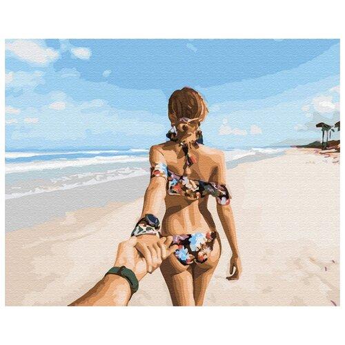 Купить Картина по номерам ВанГогВоМне ZX 23370 Следуй за мной. Пляж 40х50 см, Картины по номерам и контурам