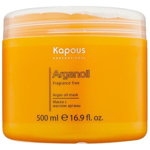 Kapous Professional Fragrance free Маска Arganoil для волос, 500 мл