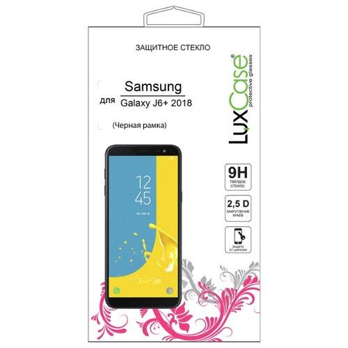 Защитное стекло LuxCase 2.5D для Samsung Galaxy J6 Plus 2018 черный