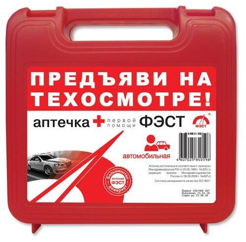 Аптечка автомобильная ФЭСТ первой помощи 1096