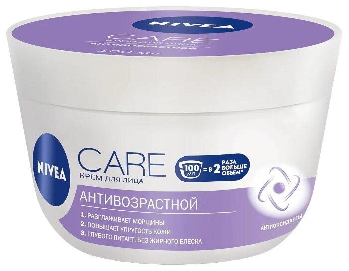 Крем Nivea Care для лица 100 мл
