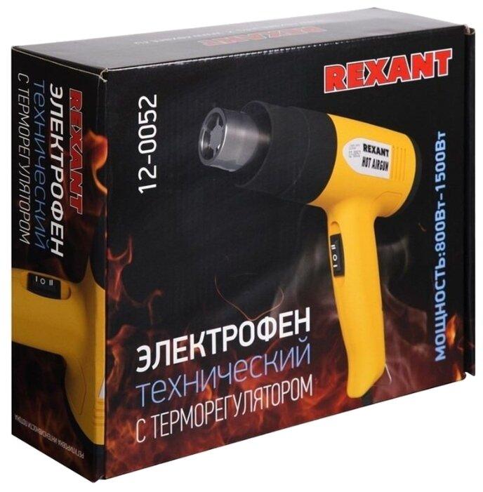 Строительный фен REXANT STANDARD 12-0052
