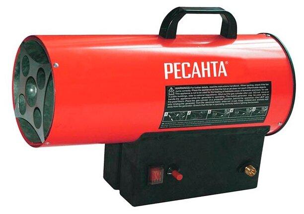 Газовая тепловая пушка РЕСАНТА ТГП-10000 (10 кВт)