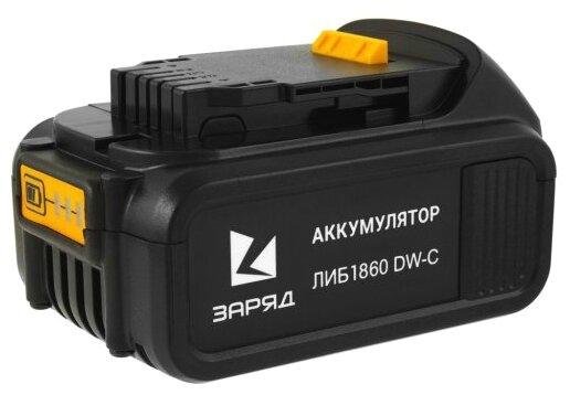 Аккумуляторный блок ЗАРЯД ЛИБ-1860-DW-С 18 В 6 А·ч