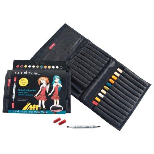 Купить COPIC набор маркеров Ciao School Uniforms (H22075732), 12 шт., Фломастеры и маркеры