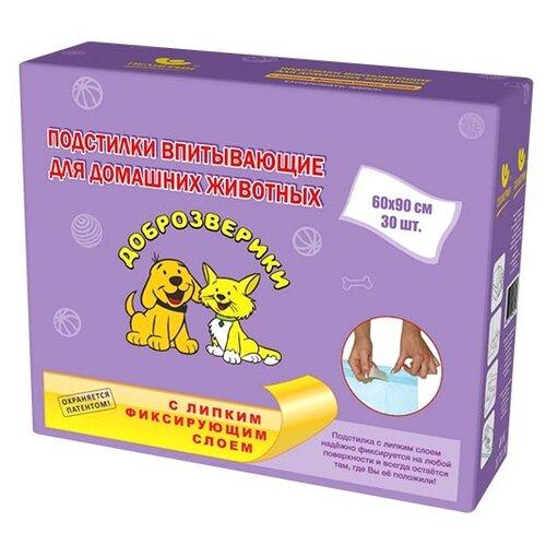 Пеленки для собак впитывающие Доброзверики ЛС90 90х60 см 30 шт.