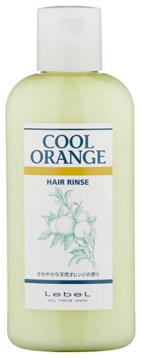 Lebel Cosmetics бальзам ополаскиватель для волос Cool