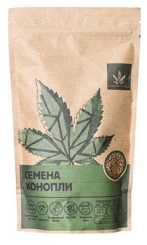 Купить Konoplektika Семена конопли, 250 г по низкой цене с доставкой из Яндекс.Маркета