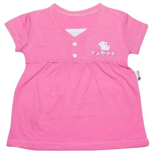 Платье Клякса размер 22-74, розовый