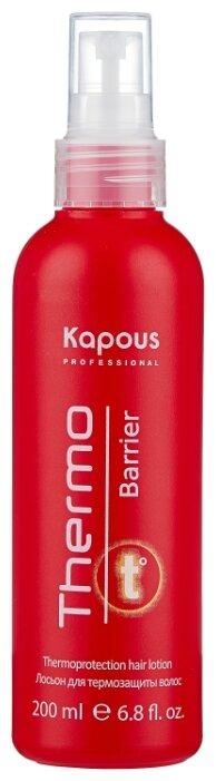 Kapous Professional лосьон для термозащиты волос Thermo