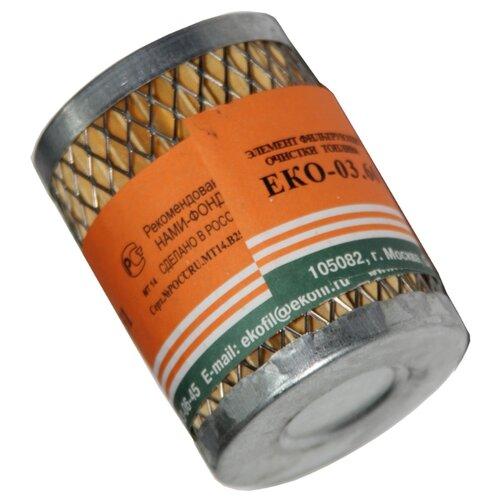 Фильтрующий элемент Ekofil EKO-03.60