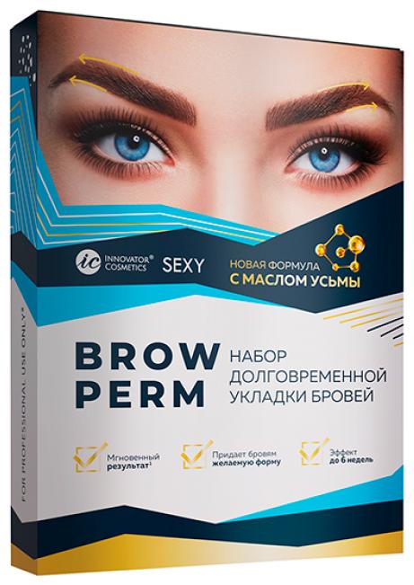 Innovator Cosmetics Набор долговременной укладки бровей Sexy Brow