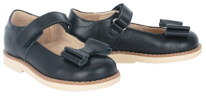 Туфли Tapiboo — купить по выгодной цене на Яндекс.Маркете