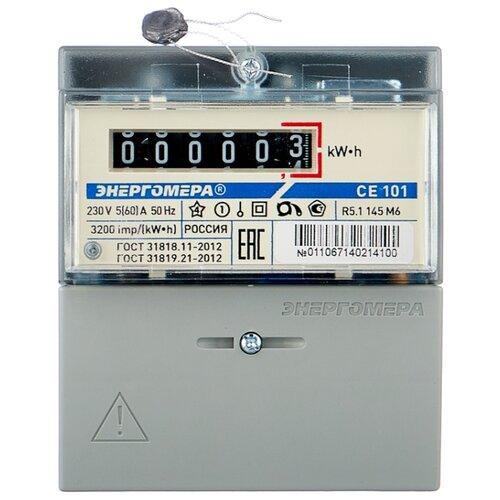 Счетчик электроэнергии однофазный однотарифный Энергомера CE 101 R5.1 145 M6 5(60) А