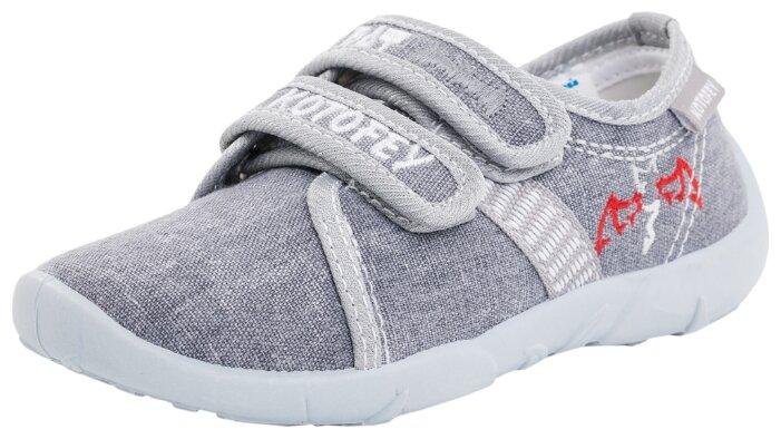 Кроссовки КОТОФЕЙ размер 29, серый