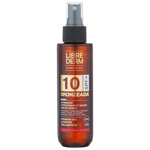 Librederm Bronzeada масло-блеск активатор интенсивного загара SPF 10 150 мл