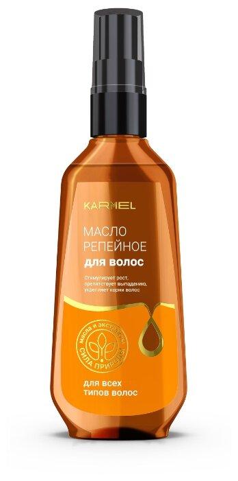 Karmel Масло репейное для волос